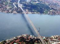 Стамбул привлекателен для многих турецких мигрантов из ФРГ