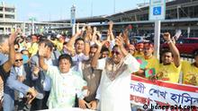 Bangladesch Politiker
