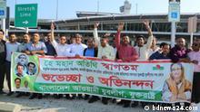 Bangladesh Politics in Abroad Description: Awami league Leaders welcoming Sheikh Hasina in New York, USA. September 2017 KeyWords: Bangladesh, Politics, Awami League, Abroad, USA, New york, Copyright: bdnews24.com