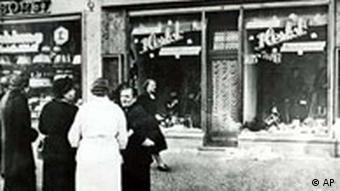 A damaged store-front after the 1938 pogrom