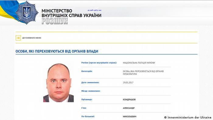 Олександра Кондрашова підозрюють в участі у злочинній організації експрезидента Віктора Януковича