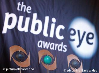 Logo Public Eye Awards (Foto: DPA)