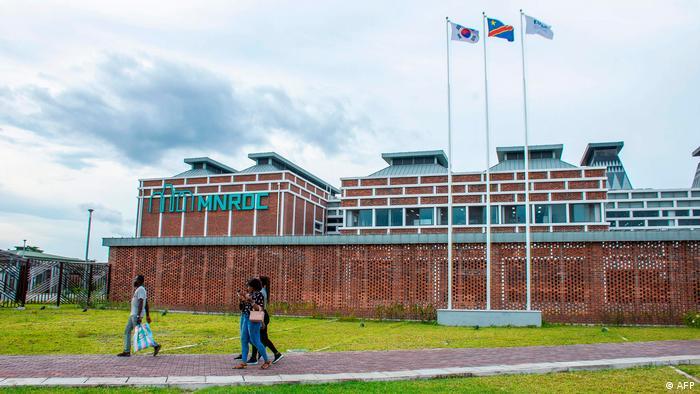 Nationalmuseum RDC Kongo Kinshasa (AFP)