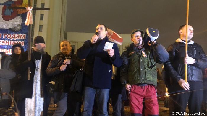 Белорусские оппозиционные политики на демонстрации в Минске