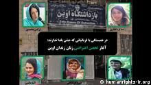 DHRC Politische Gefangene Frauen im Iran