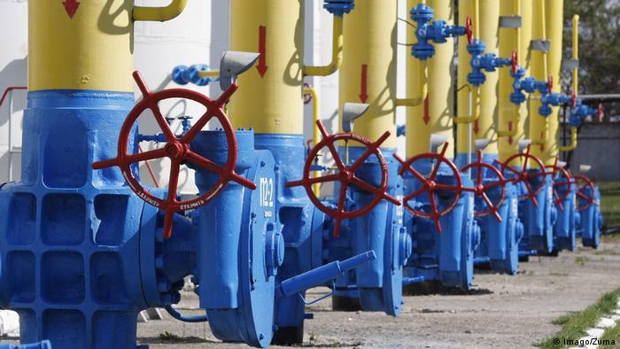 Українська газокомпресорна станція