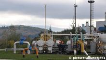 2714043 10/07/2015 Mountain gas compressor station Volovets in the Zakarpatie Region Stringer/Sputnik |