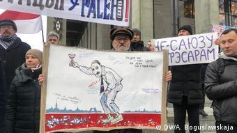 Нет союзу с агрессором - плакат противников интеграции Беларуси с РФ