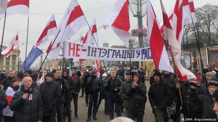 Акция в Минске против интеграции Беларуси с Россией, 21 декабря 2019 года