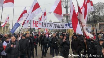 Демонстрация против интеграции Беларуси и России в Минске