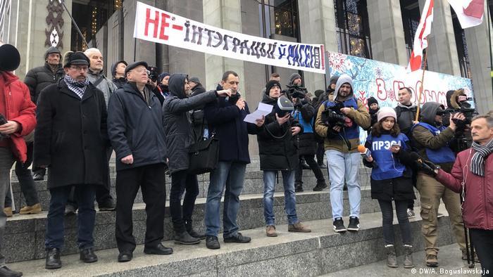 Участники акции протеста в Минске против интеграции с Россией (21 декабря 2019 года)