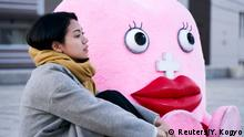 Actor Fumi Nikaido and the character 'Little Miss Period' are seen in this undated image from the movie Little Miss Period, released by Yoshimoto Kogyo Co., and obtained by Reuters on December 12, 2019. YOSHIMOTO KOGYO/KEN KOYAMA/KADOKAWA/Handout via Reuters THIS IMAGE HAS BEEN SUPPLIED BY A THIRD PARTY. MANDATORY CREDIT. NO RESALE. NO ARCHIVES.