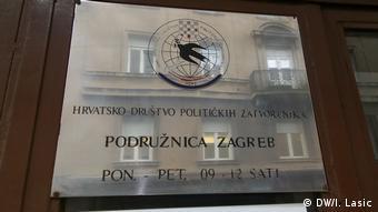 Kroatische Vereinigung der politischen Häftlinge