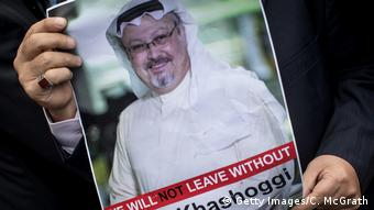Jamal Kashoggi (Getty Images/C. McGrath)