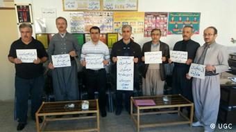Lehrer Streik (UGC)