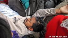 Nurul Haque Nur attacked by BCL Description: Nurul Haque Nur, VP of DACSU attacked by BCL Tag: Bangladesh, Dhaka University, Nurul Haque Nur, VP, Attack, BCL, DUCSU Copyright: bdnews24.com