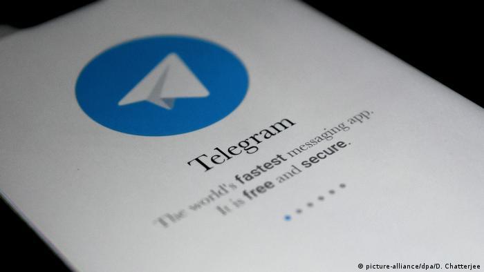 Мессенджер Telegram на мобильном телефоне