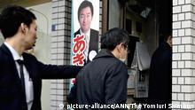 Japan Razzia in einem Wahlkreisbüro von Tsukasa Akimoto