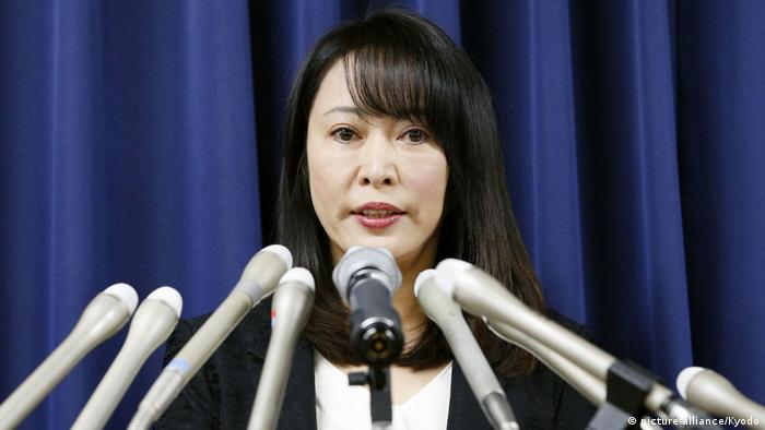 Japanese Justice Minister Masako Mori speaks at a press conference in Tokyo
