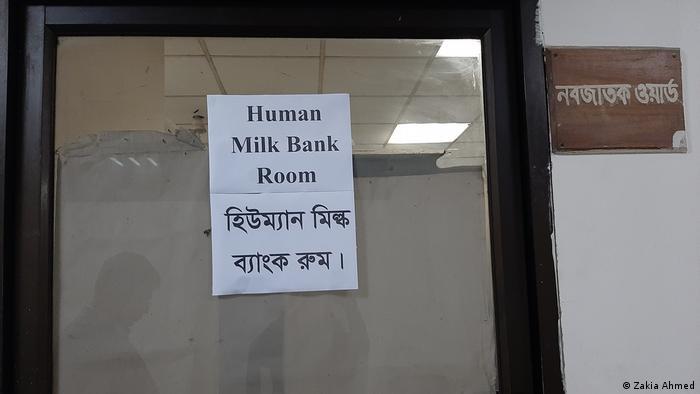 Bangladesch l Erste Muttermilchbank