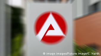 Логотип Федерального агенства по труду