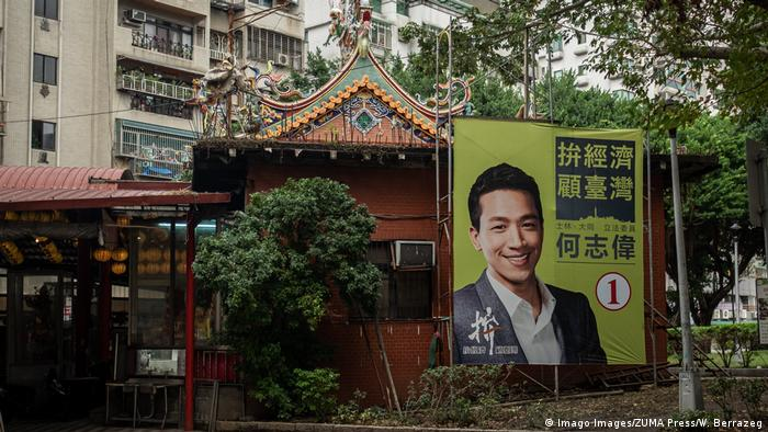 Taiwan Taipei   Wahlplakat der Partei DPP