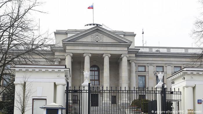 Посольство РФ у Варшаві