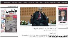 Screenshot alousboue.com | Mustapha Alaoui, Direktor von Al Ousboue Assahafi gestorben