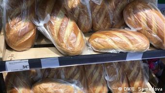 Хлеб в московском супермаркете