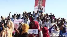 Sudan | Proteste um den Tod des Lehrers Ahmed Al-Khair