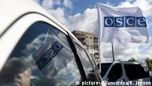 Symbolbild OSZE-Fahne