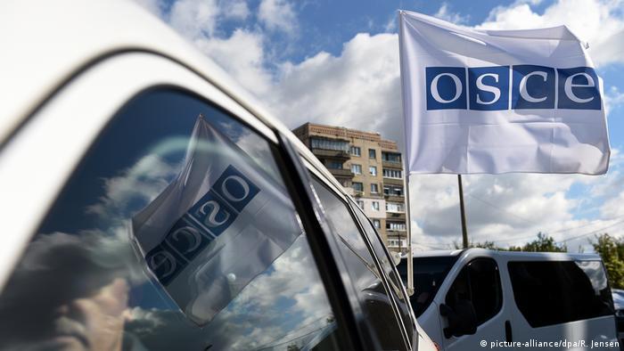 Миссия СММ ОБСЕ в Донбассе