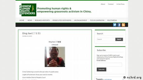 Screenshot of the Chinese Human Rights Defenders (CHDR) website