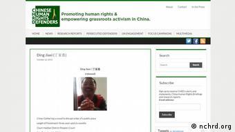 Screenshot der Webseite des CHRD eine Gesellschaft zum Schutz von menschenrechten in China