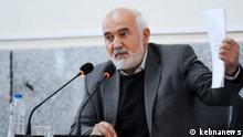 Iran Ahmad Tavakkoli
