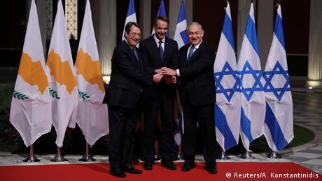 Лидеры Кипра, Греции и Израиля дают старт газопроводу EastMed