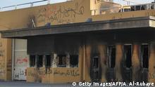 Irak Bagdad zerstörter Eingang zur US-Botschaft