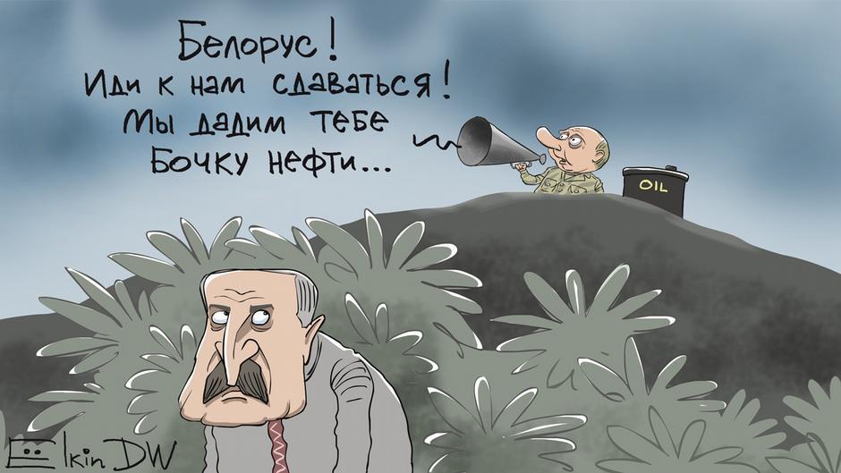 Беларусь без нефти из России: Лукашенко блефует? | DW | 17.01.2020
