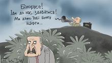 Kakrikatur Sergey Elkin