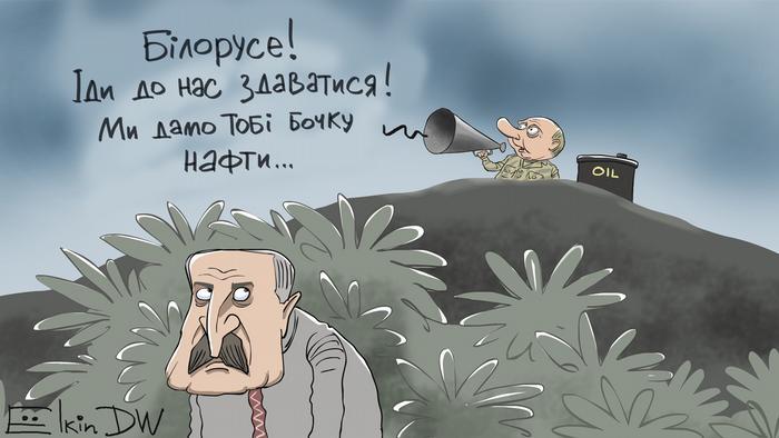 Сергій Йолкін про російсько-білоруські нафтові торги