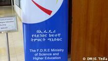 Äthiopien Bildungspolitik | Banner