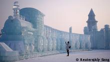 China Harbin Ice & Snow Festival