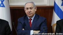 بنیامین نتانیاهو، نخستوزیر اسرائيل