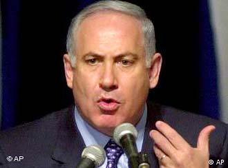 بنیامین نتانیاهو : «تلفیق یک رژیم متعصب مذهبی با بمب اتمی خطری تازه است»
