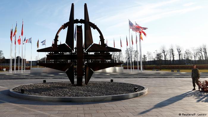 Sjedište NATO-saveza u Bruxellesu