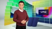 Projekt Zukunft Dari Moderator Reza Shirmohammadi Detailseite Moderatorenbio