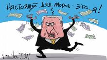 Karikatur von unserem Karikaturisten Sergey Elkin ins System. Copyright Sergey Elkin. Stichwörter: russischer Politiker, Wladimir Zhirinowsky, LDPR, Russland, Karikatur, Sergey Elkin