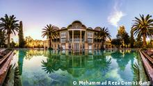Iran Kulturstätten | Eram Garden