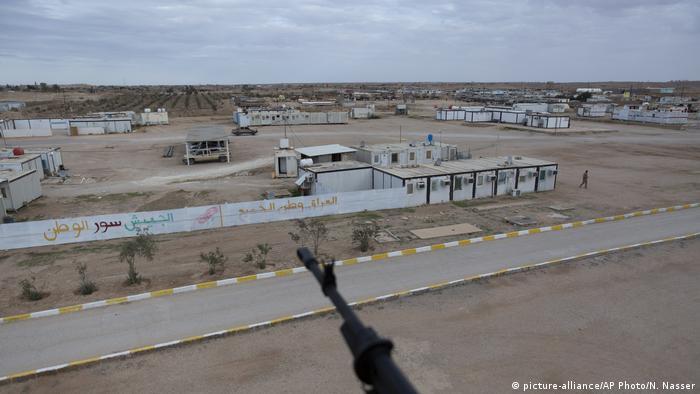 База США Айн аль-Асад в Ираке (фото из архива)