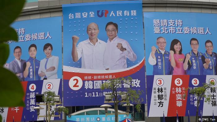 Taiwan Wahlplakat Han Guo Yu